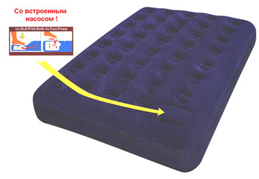 матрасы надувные спальные