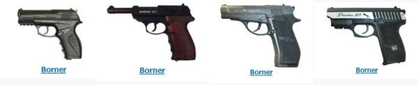 пневматический пистолет ижевск