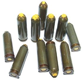 патроны для травматического оружия