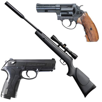 Купить пневматическое оружие