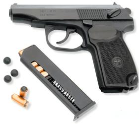 купить травматическое оружие